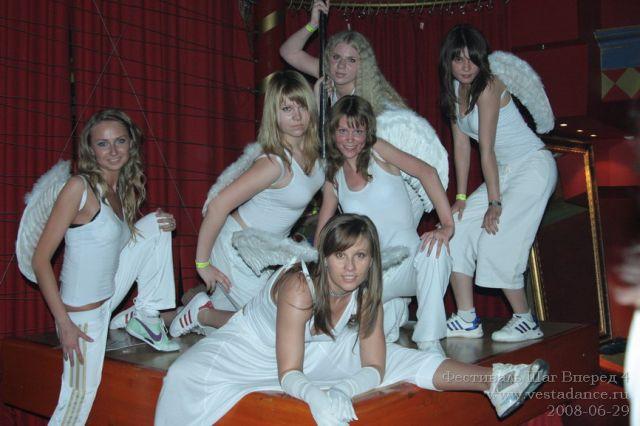 Клубные танцы (Club dance)