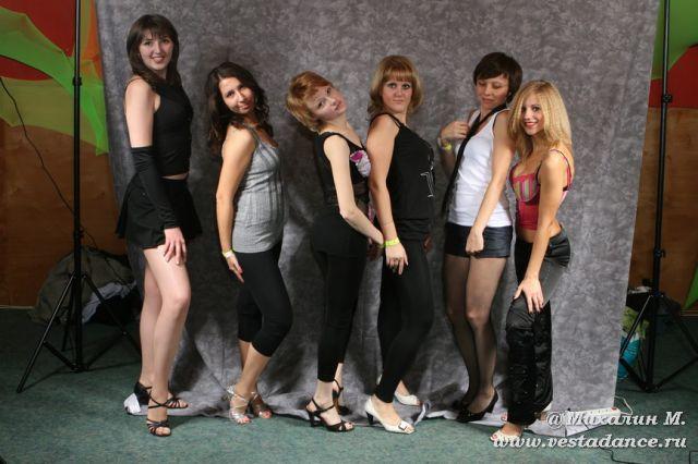 Школа танцев Веста