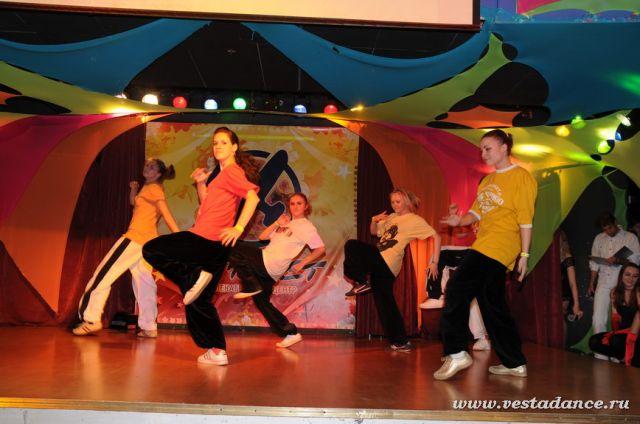 Фестиваль танцев ШАГ ВПЕРЕД 5, хаус